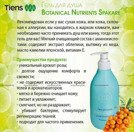 Гель для душа Botanical Nutrients Spakare (объем 400мл)