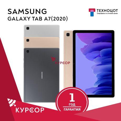 Samsung Galaxy TAB A7(2020),3/32GB ,Назарбаева 161 / Муканова 53