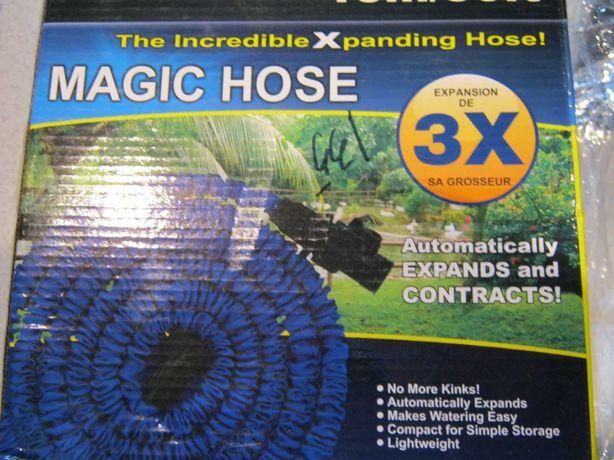 Продам шланг Magic Hose  15 метров
