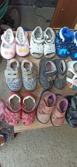 Распродажа обуви детской