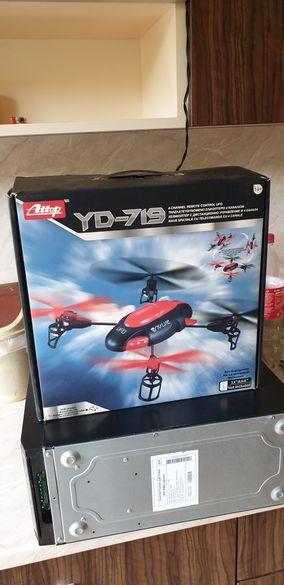 Дрон, dron с повреда