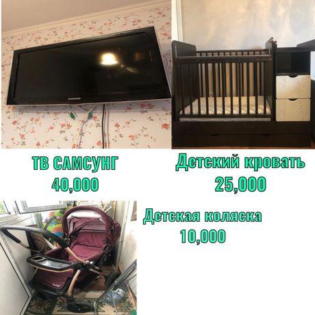 Мебель ТВ коляска детский кровать