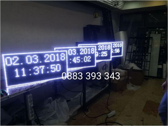 Информационно LED табло Екран ЛЕД Рекламни табели светещи табла табела