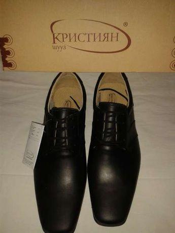 Нови мъжки обувки половинки от естествена кожа размер 41