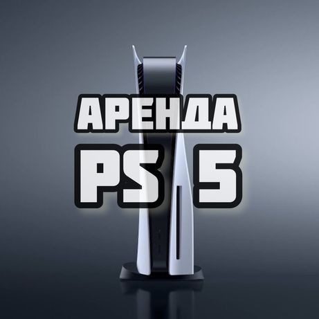 Аренда ps5 SonyPlaystation5, ps4, сони, прокат, на дом, fifa21