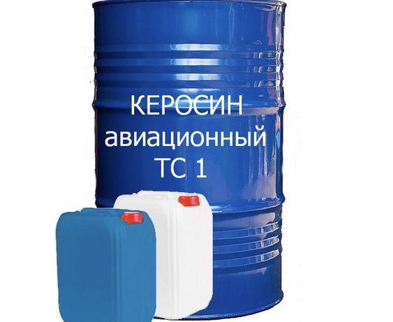 Продаем Керосин ТС-1