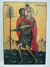 Икона Свети Христофор icona Sveti Hristofor