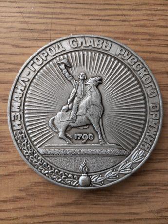 Настолен медал плакет