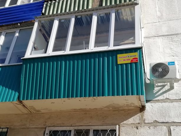 Балкон в Качарах