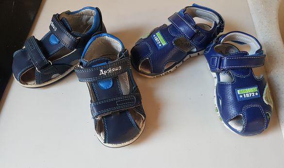 Удобни сандалки :)