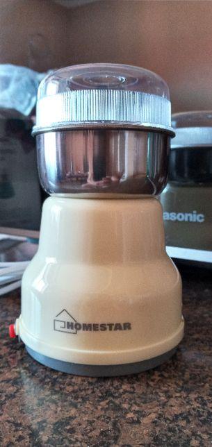 Кофемолка новая Homestar, ёмкость 50 грамм.