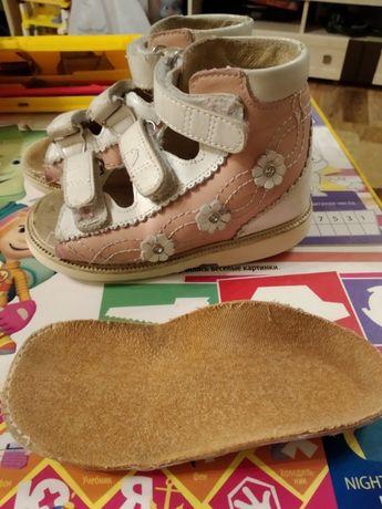 Детские ортопедические сандалики 23 размер