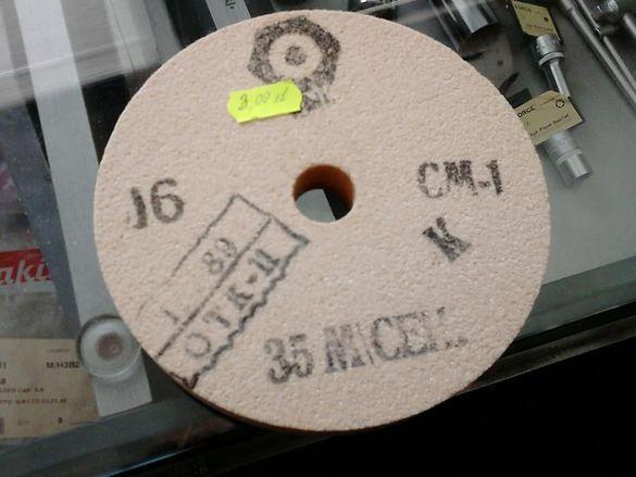 Абразивен диск за шмиргел