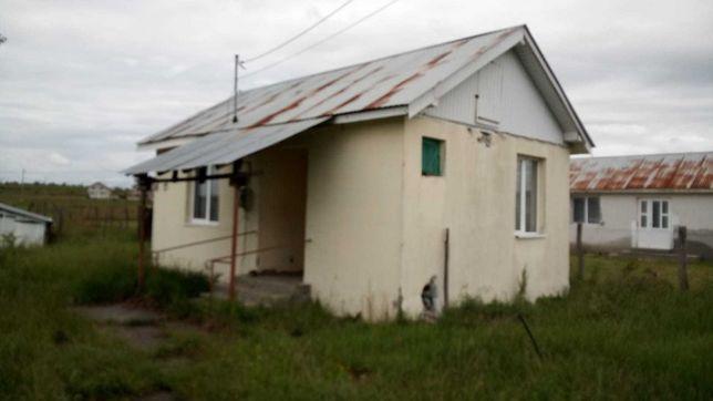 Ocazie casa ieftină