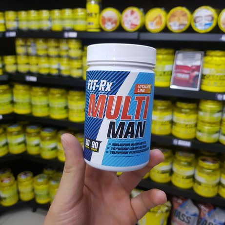 Витамины мужские, multi man,
