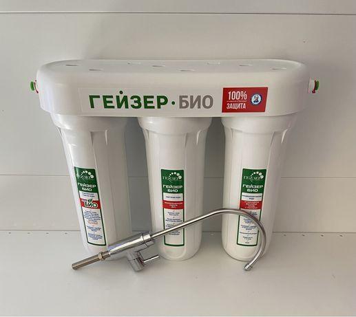 Фильтр для воды: Гейзер Био 331