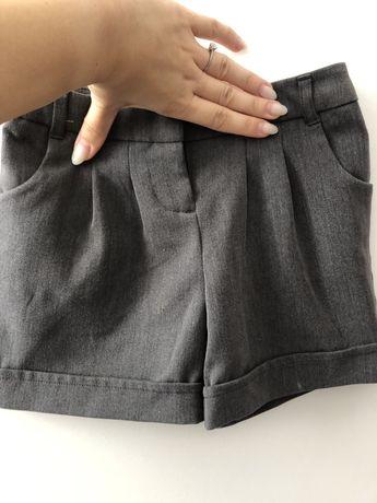 Pantaloni scurti de scoala , gradinita noi