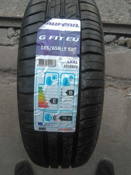 Продавам нови летни гуми 185/65R15 Laufenn LK41- 77 лв/бр.