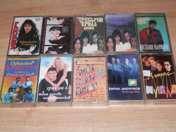 касети различна музика