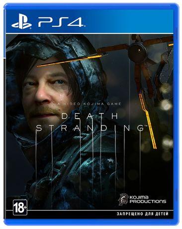 Death Stranding (русская версия) для PS4 (PlayStation4)
