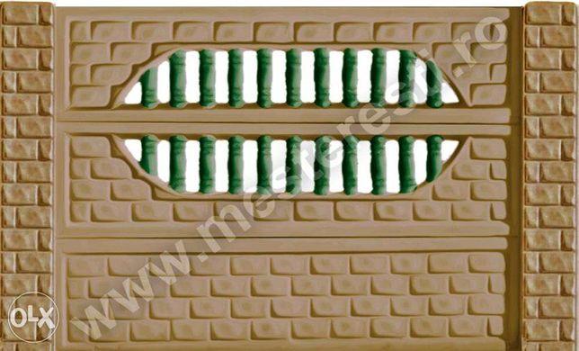 Gard de Beton Troian 7 - Transport Gratuit, Garduri din Beton