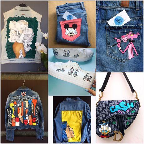 Рисуване върху дрехи/обувки/чанти