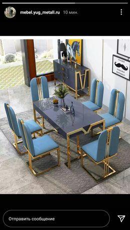 Стол обеденный с камодом
