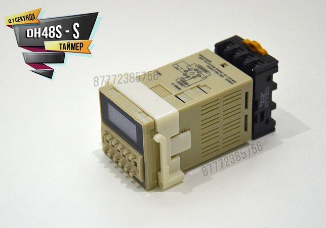 Таймер цикличный Dh48s-s