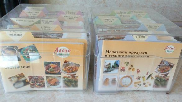 Каталог луксозни рецепти в кутий(класьори)