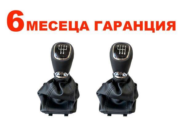 Топка с маншон за скоростен лост Skoda Octavia 3 / Шкода Октавия