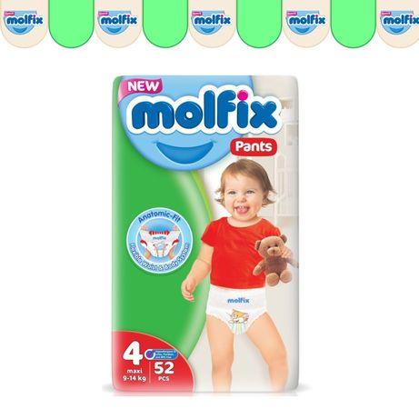 Трусики-подгузники (памперсы) Molfix №4 Maxi 52шт. Акция 1+3!