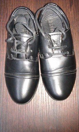 Pantofi baietel