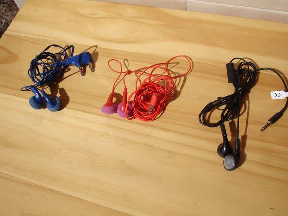 Стерео слушалки