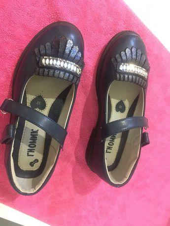 Туфли для школы 1500