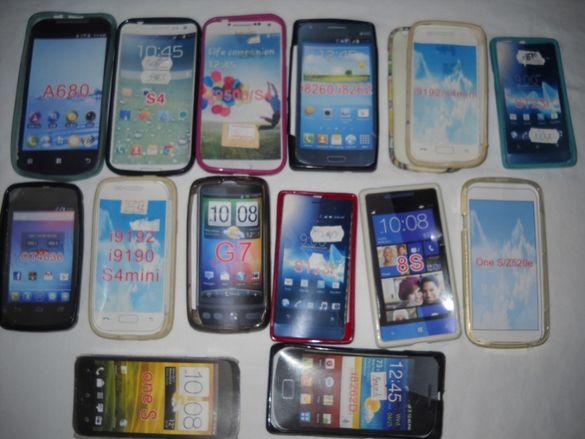 Samsung,Sony,nokia. ЕВТИНИ силикнови протектотри,калъфи на едро