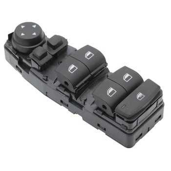 Панел копчета за ел стъкла за BMW / БМВ X1 X2 X3 X4 X5 X6 F10 12 20 30
