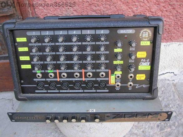 Продавам 6 канален усилвател Pa6 Crate Audio