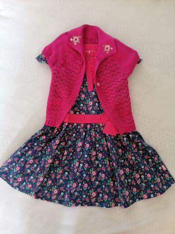 Цветна рокля и болеро