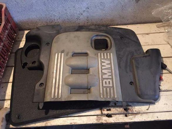 Декоративна кора двигател БМВ е46 320д 150кс - BMW e46 320d 150hp