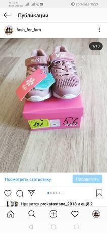 Новые кроссовки для девочки. Инстаграм: fash_for_fam