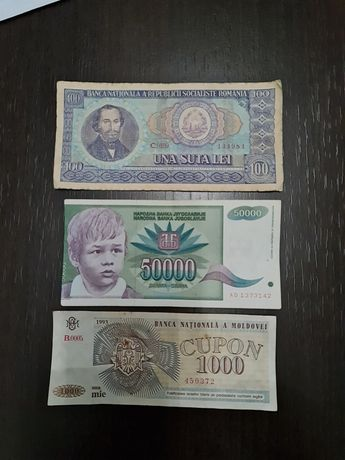 Стари банкноти от Румъния, Молдова и бивша Югославия
