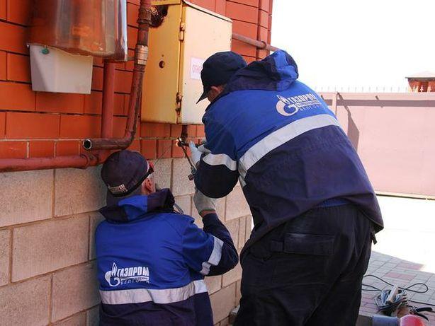 Ремонт газовых котлов и плит