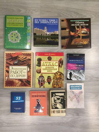 Книги хорошие все что на фото за 5000 тенге