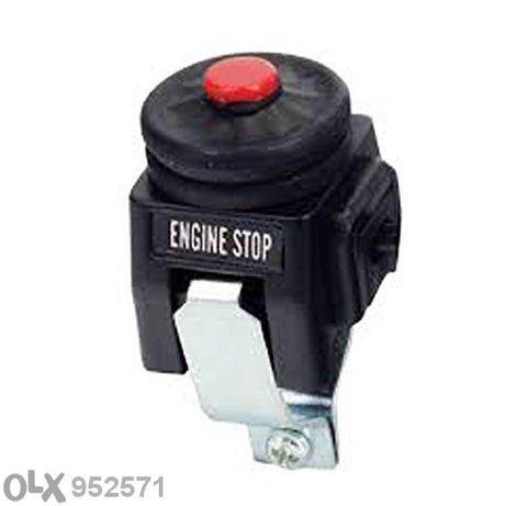 Engine Stop / енджин стоп копче универсално Bikeit