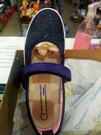 Обувь 36-37 размера