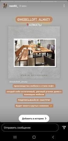 Изготовление мебели в стиле ловт