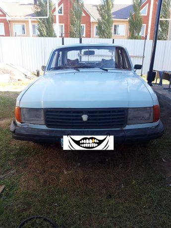 Продам ВОЛГУ Газ 31029