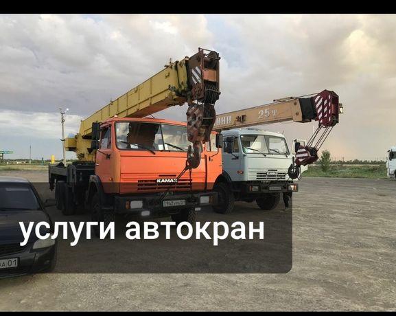 Услуги Автокрана 25t