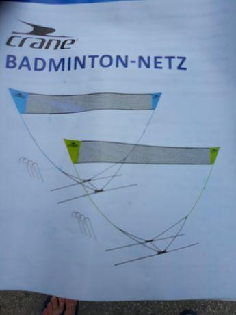 Нова  мрежа за  бадминтон.