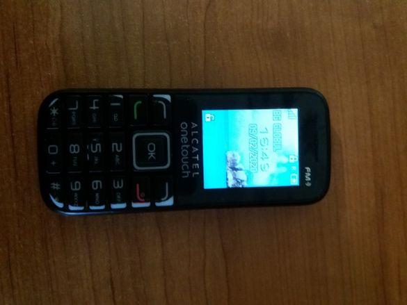Малак мобилен телефон